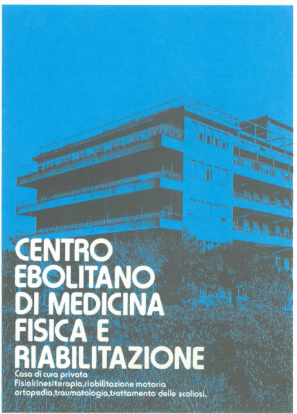 campolongo_hospital_029